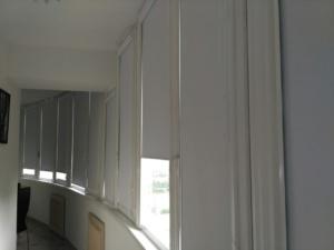 Рулонные шторы на балконы.
