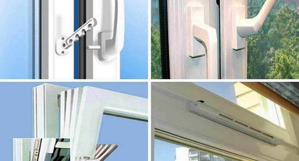Системы проветривания пластиковых окон