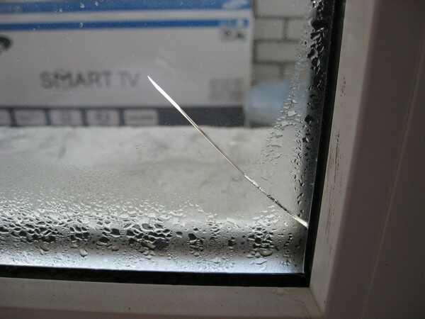 Купить пластиковое окно в Днепре без брака, недорого
